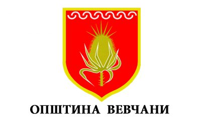 Предлог буџетот на општина Вевчани за 2020
