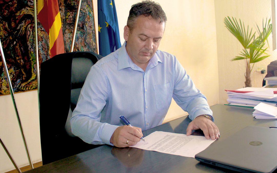 Честитка на градоначалникот Сашо Јанкоски по повод 11 октомври!