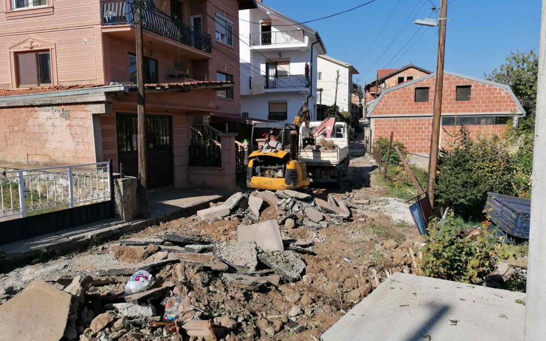 """Реконструкција на улицата """"Даскалој 1"""""""