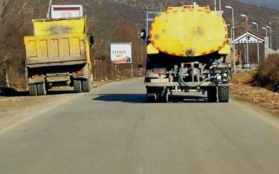 Известување за пренасочување на сообраќајот