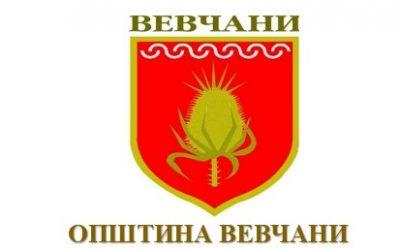 Соопштение за работно време на општина Вевчани