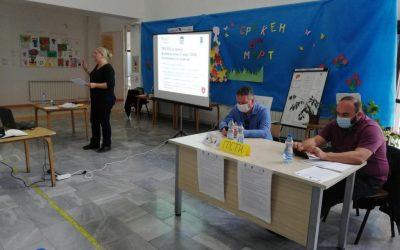 Презентирани 5 проектни идеи на одржаната Втора форумска сесија во општина Вевчани
