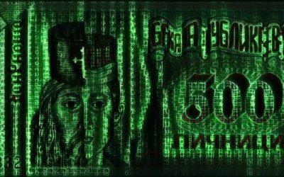 Лансиран КриптоЛичник – Првата крипто валута на Република Вевчани